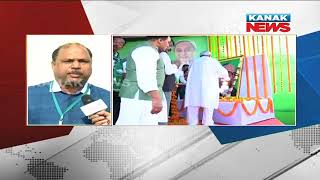 BJD Members Celebrate 20th Foundation Day In Bhubaneswar Party Office