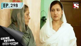 Crime Patrol - ক্রাইম প্যাট্রোল (Bengali) - Ep 298 - Mukhota