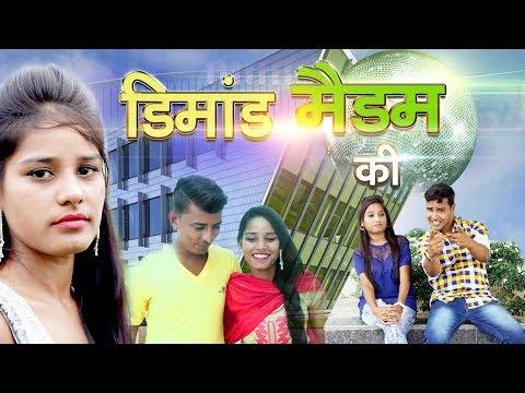New Haryanvi Song 2017 #Demand Madam Ki #TR Music # Amin Khan, Mandeep Vaid