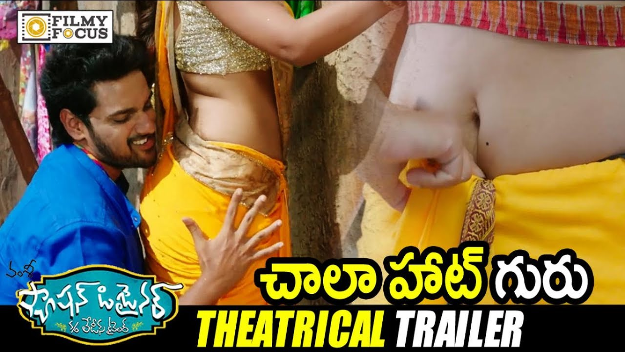 Fashion Designer S O Ladies Tailor Theatrical Trailer Sumanth Ashwin Anisha Ambrose Manali Youtube