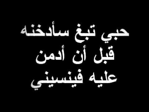 Poesie Arabe Azime Du Maroc
