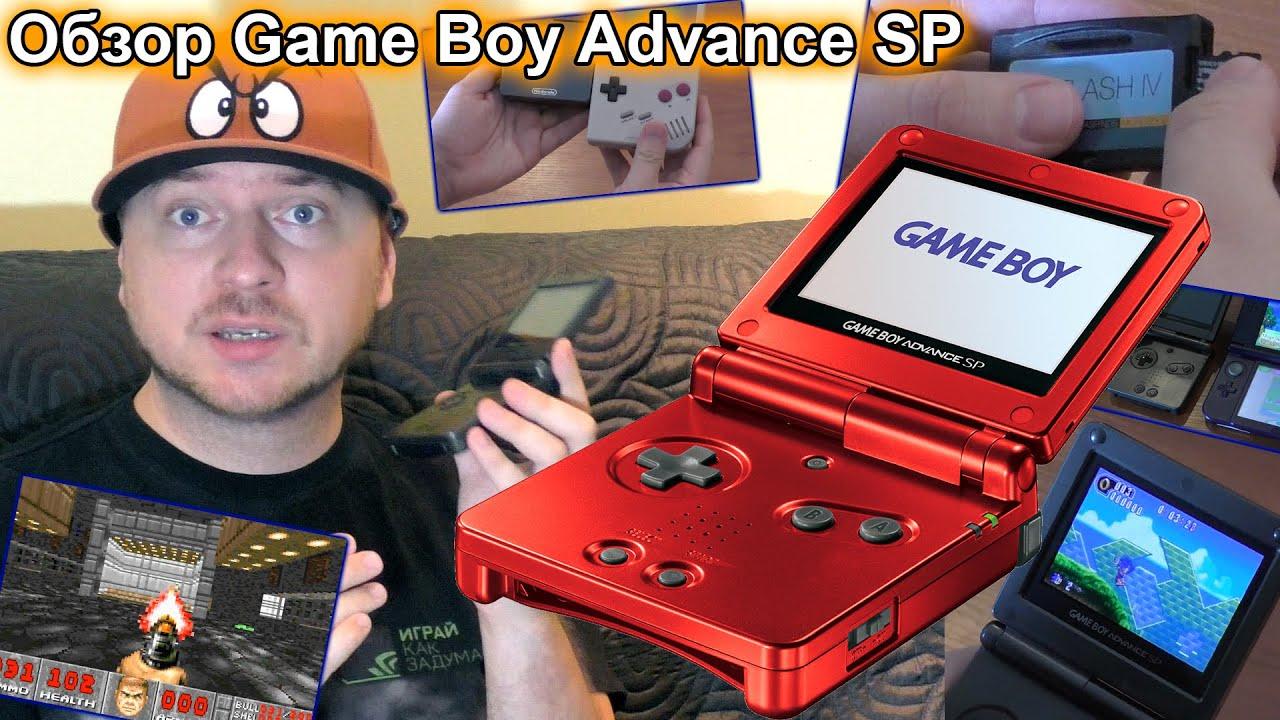 Топ 30 Game Boy Advance игр (Часть #2) - YouTube