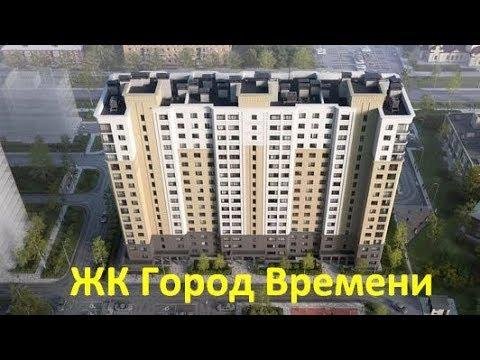 """ЖК """"Город Времени"""".  Март 2019 года. Новостройки. Нижний Новгород."""