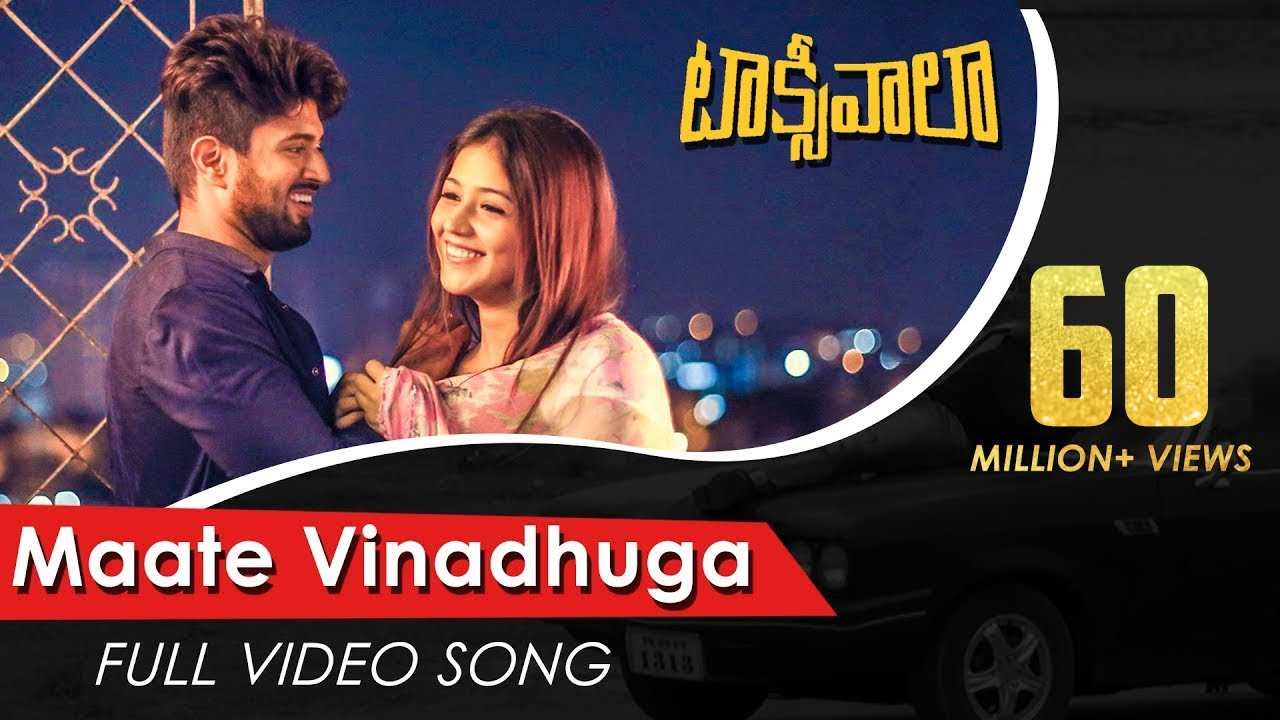 Download Maate Vinadhuga Full Video Song | Taxiwaala Video Songs | Vijay Deverakonda, Priyanka Jawalkar
