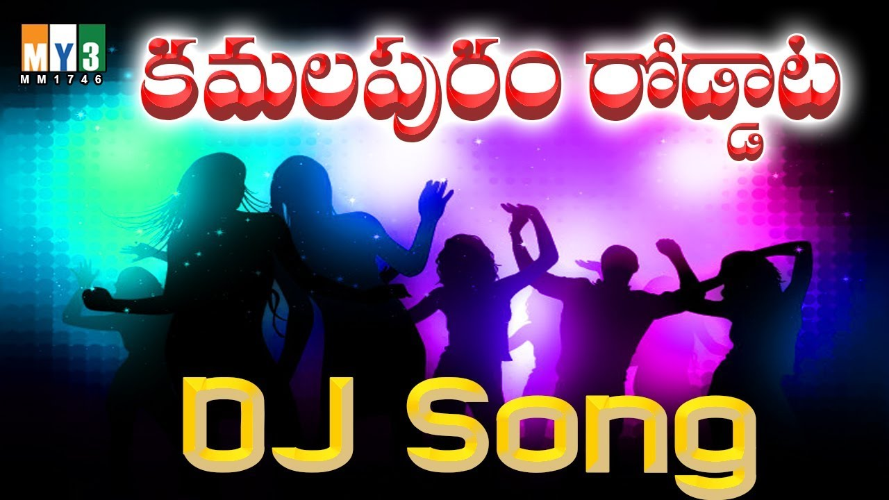 telugu dj mix song download mp3 silvassa