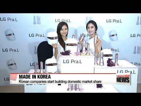 Koreans turning to 'home beauty' appliances