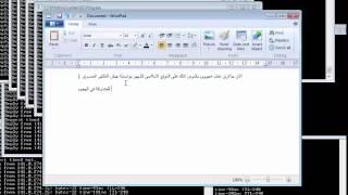 الهجوم بالدوس اتاك على موقع xnxx بواسطة #جيش_الملتقى_المصرى :)
