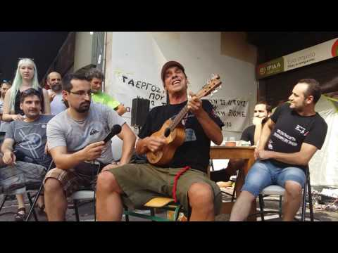 MANU CHAO support Viome  AThens 2016