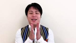 NON STYLE井上が「第2回美笑女グランプリ」応援サポーターに就任!