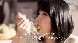 桜庭ななみ ローソン CM 40周年 2篇 桜庭ななみ 検索動画 23