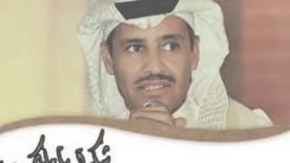 خالد عبد الرحمن تحملت اكون غلطان   YouTube