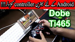 Dobe ti465 Best Gamepad/Game Controller For Android