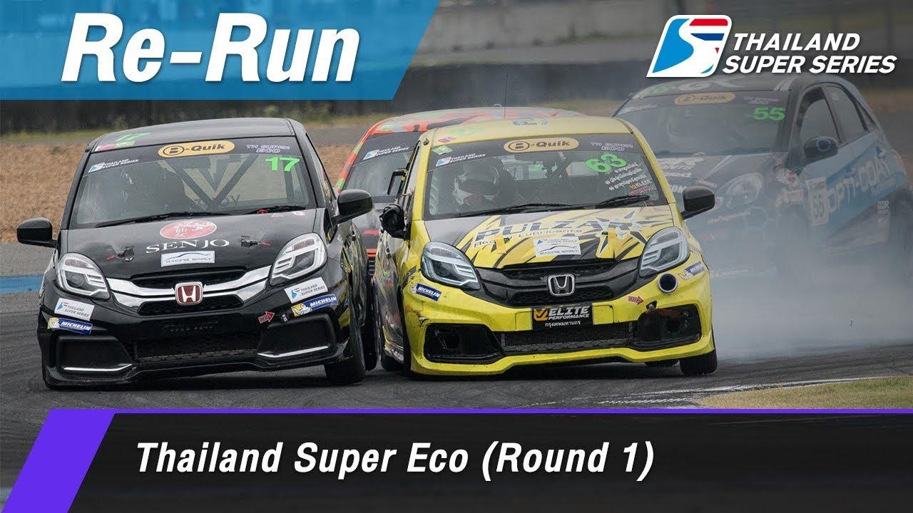 Thailand Super Eco (Round 1) : Chang International Circuit, Thailand