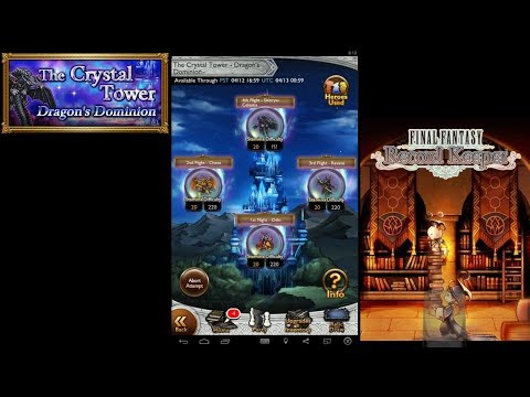 Final Fantasy Record Keeper - Crystal Tower: March 2018