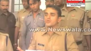 Minor girl rape case of Old City -- one arrested by DCP South zone Tarun Joshi IPS.  & team