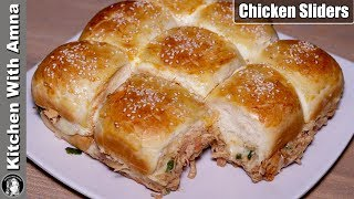 Chicken Sliders Recipe by Kitchen With Amna