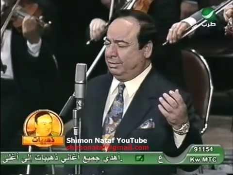 صباح فخري خمرة الحب | Sabah Fakhri Khamrat Al Houb | צבאח פח'רי חַ'מְרַתּ אלְחֻבּ