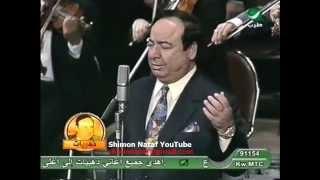 صباح فخري خمرة الحب | Sabah Fakhri Khamrat Al Houb | צבאח פח