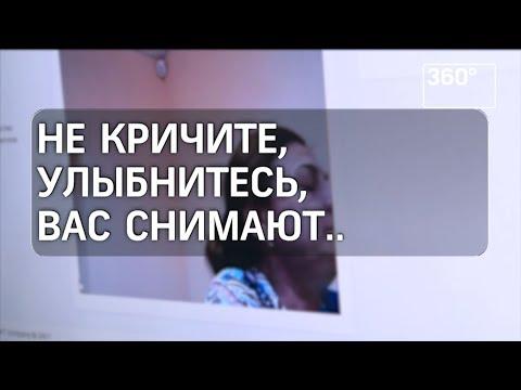 Новая система видеофиксации начала работать в МФЦ Реутова