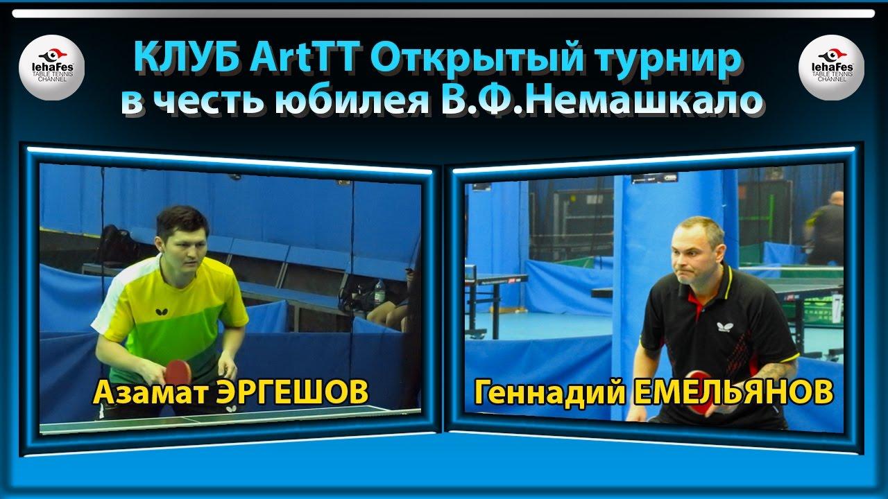 Купить недорогой теннисный стол в интернет-магазине sportaim. Доставка по москве, спб, екатеринбургу, ростову-на-дону и другим городам.