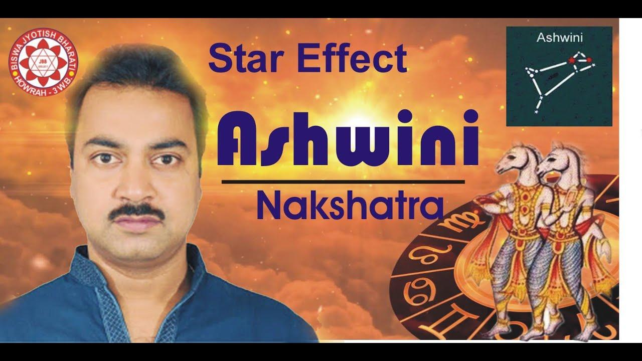 Ashwini nakshatra