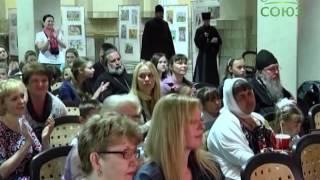Глава Воронежской митрополии наградил победителей детского конкурса рисунков «Моя семья»