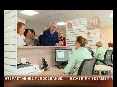 Поликлиника Екатеринбург