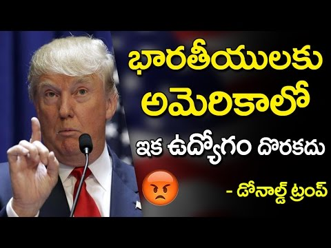 SHOCKING : No Indian Can Work in USA | Donald Trump's Decision on INDIANS | VTube Telugu