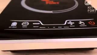 видео Индукционная плита для самогоноварения KITFORT KT-102