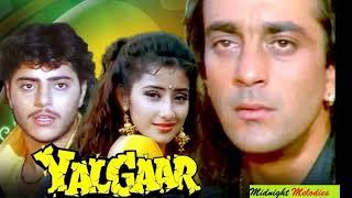 Ho jata hai kaise Pyar   Yalgaar   Kumar sanu & sapna mukherjee   Mp3 song with lyrics  