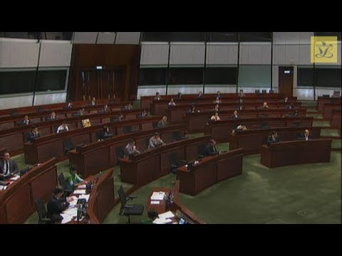 Council meeting(2018/05/10)-Committee of the Whole Council-Appropriation Bill 2018(2nd Session)(P11)