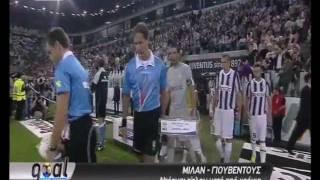 Pre Game: ΜΙΛΑΝ - ΓΙΟΥΒΕΝΤΟΥΣ (25/02/2012) | yellowfever.gr