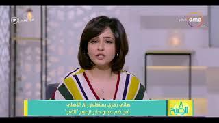 8 الصبح - هاني رمزي يستطلع رأي الاهلي فى ضم ميدو جابر لزعيم