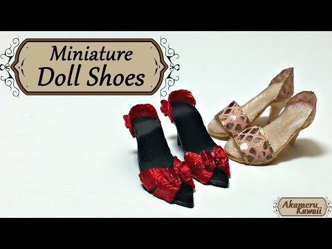 Miniature Doll Shoes - Polymer Clay tutorial
