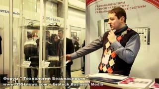 ''Аналитприбор, ФГУП, СПО.ТБ-2011.''