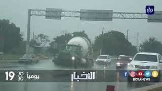 إعصار إيرما الخطير يضرب جزراً ويواصل مساره نحو أخرى - (6-9-2017)