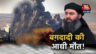 is isis chief on the verge of death