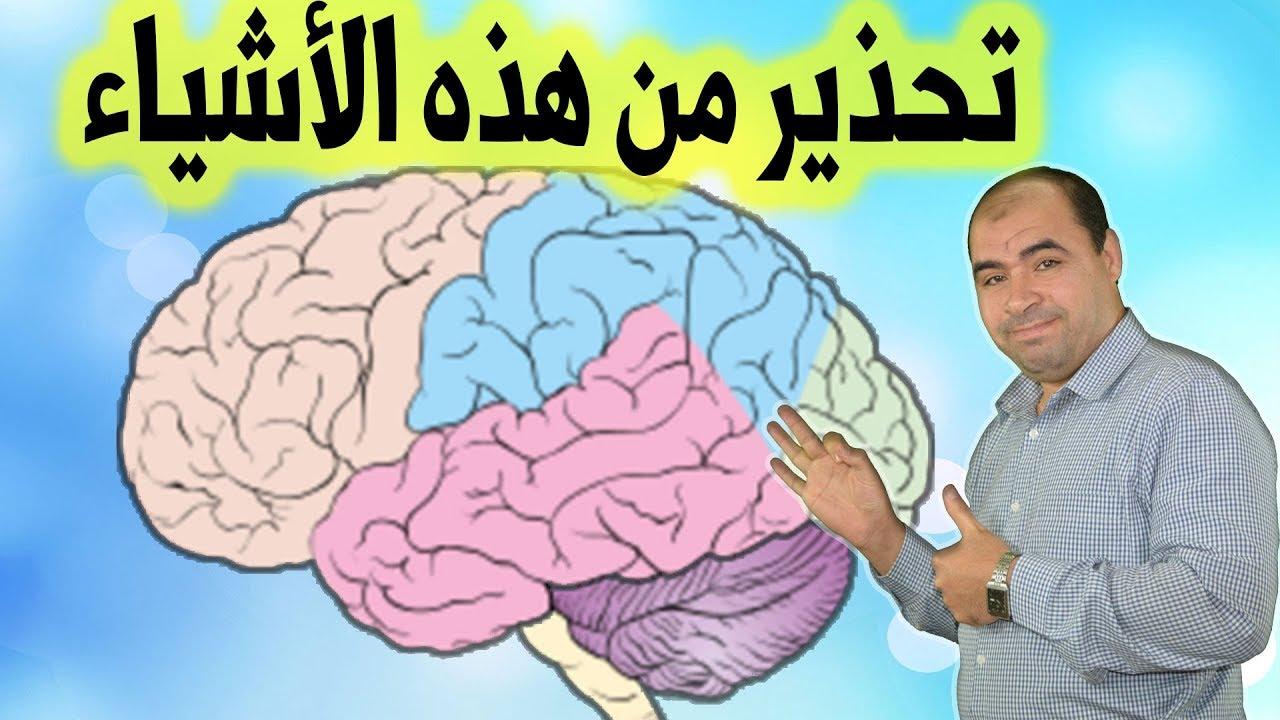 يمكن تجاهلها قفي بدل ا من ذلك تصويب تأثير الكهرباء على المخ Dsvdedommel Com