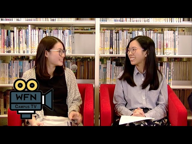 Interview with Ms. Chan & Ms. Lee