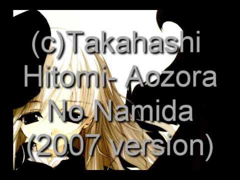 Takahashi HitomiAozora No Namida 2007 Version LYRICS