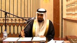 Principles of Islamic Monotheism - Imam Fahad Al Tahiri