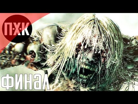The Evil Within 2. Прохождение 11. Сложность u0022Акуму / Akumuu0022.