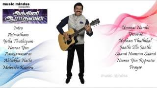 Akkini Aarathanai, Vol. 16  Paul Thangiah, Dudley Thangiah, Sammy Thangiah