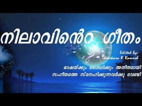 rasathi varum naal tamil movie free download