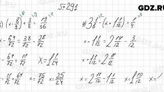 № 291 - Математика 6 класс Мерзляк