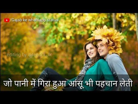 Dosti Wali Shayari Whatsapp Status || Dard Bhari Shayari || Sad Shayari || Gajab Ke Whatsapp Status
