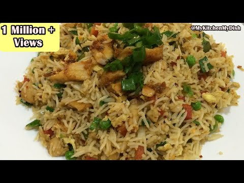 Chicken Fried Rice Resturant Style Recipe In Hindi - English Subtitles | Indo Chinese Cusine