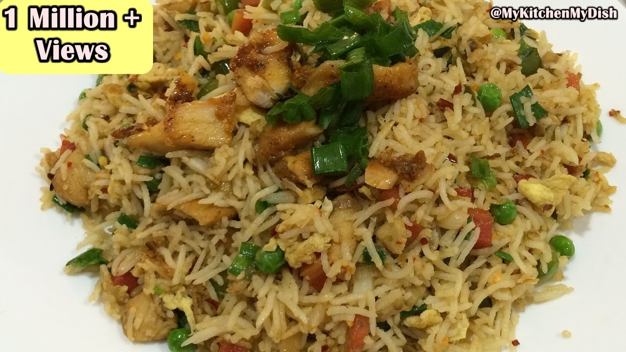 Chicken fried rice resturant style recipe in hindi english chicken fried rice resturant style recipe in hindi english subtitles indo chinese cusine ccuart Images