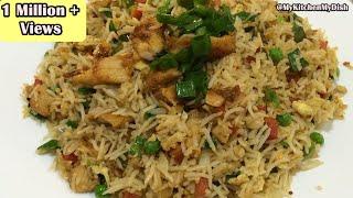 'chicken pulao sanjeev kapoor