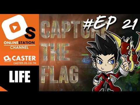 OS CASTER LIFE : EP21 เกมน่าแคสประจำเดือน มิ.ย. Go on พี่J พาลุย HON ชิงธงแบบเกรียน!